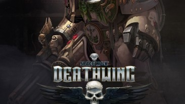 Space Hulk: Deathwing - Enhanced Edition: HEX-Коды [2.42] {KROCKI}