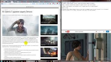 Взлом/обход Denuvo #28.5 (27.04.17). В Сибирь 3 убрали Денуво.