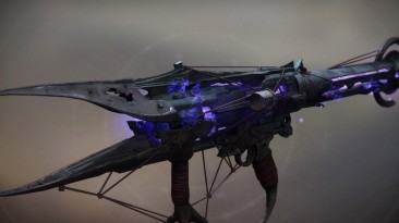 """Как получить экзотическую ракетницу """"Приносящая смерть"""" в Destiny 2"""