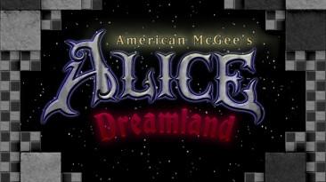 "American McGee's Alice ""Dreamland - дополнительные уровни (fanmade)"""