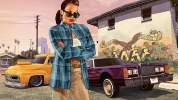 Накопившиеся слухи о GTA 6: Project Americas, женщина-главный герой, предположения о дате выхода и т.п.