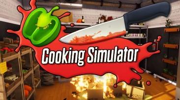 Состоялся релиз кулинарного симулятора - Cooking Simulator