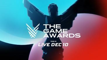 Новый трейлер The Game Awards 2020