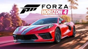 """Скоро состоится выход Forza Horizon 5, и Microsoft напоминает поклонникам, как правильно произносить """"Forza"""""""