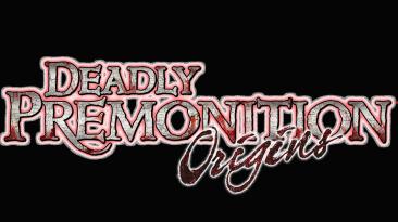 Deadly Premonition Origins для Nintendo Switch поступит в продажу в конце ноября