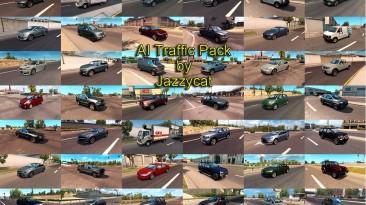 "American Truck Simulator ""Пак легкового траффика v10.3"""