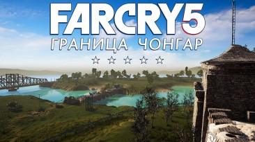 "Far Cry 5 ""Чонгар, Крым. Chongar, Crimea"""