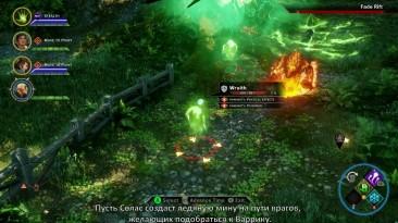 Доступна предзагрузка Dragon Age: Inquisition в Origin