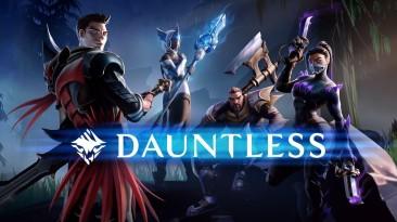 Кооперативная инди Dauntless набрала 14 млн игроков