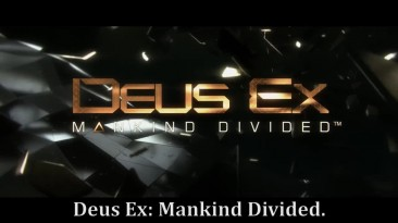 [Russian Literal] Deus Ex: Mankind Divided