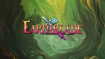 Разработчики Celeste анонсировали новую игру, под названием Earthblade