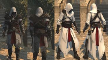 "Assassin's Creed: Revelations ""Два белых костюма ассасинов"""