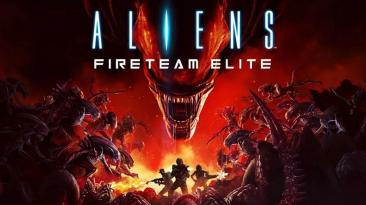 "Aliens: Fireteam Elite ""Патч v1.0.0.88715"""