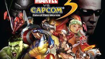 Marvel vs Capcom 3 Выйдет на Pc и Xbox one