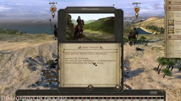 Total War:ATTILA Обзор Менеджмента Армий (RUS)