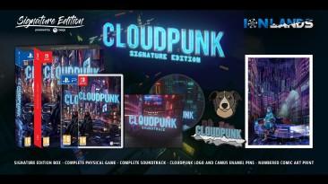 Cloudpunk выйдет на физических носителях