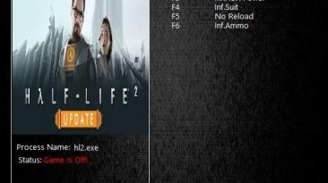 Half Life 2 - Update: Трейнер/Trainer (+5) [1.0] {MrAntiFun}