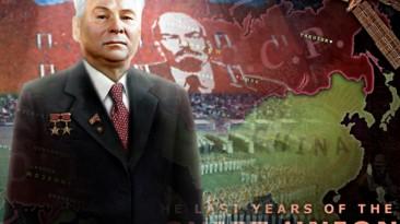 "Sid Meier's Civilization 5 ""СССР во главе с Константином Черненко (Перевод на русский)"""