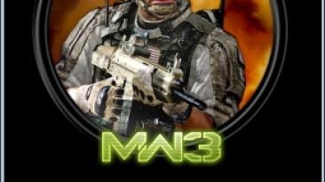 Call of Duty - Modern Warfare 3: Трейнер/Trainer (+14) [1.8.423] {GradenT/PlayGround.ru}