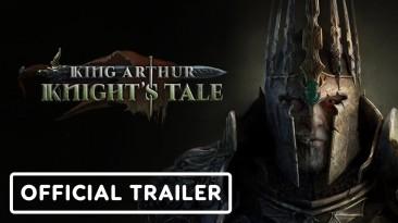 Первый трейлер-дневник разработчиков King Arthur: Knight's Tale