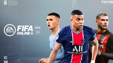 """В FIFA Online 4 появился новый класс """"Команда сезона"""" и режим Арены"""