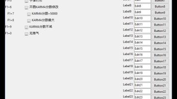 Ninja Gaiden: Master Collection (Ninja Gaiden Sigma 3): Трейнер/Trainer (+8) [1.0] {peizhaochen}