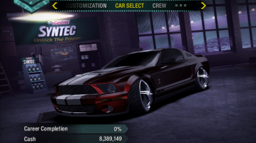 Need for Speed: Carbon: Сохранение/SaveGame (Пройдено 0%, в гараже Уникальные автомобили, Открыты все трассы + 8 ляма)