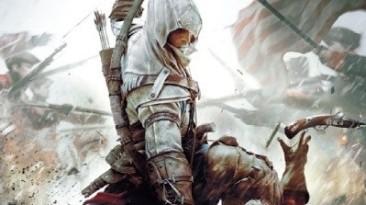 Технические эксперты вынесли окончательный вердикт ремастеру Assassin's Creed 3