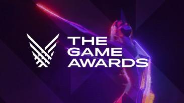 The Game Awards 2021 пройдет с живой аудиторией
