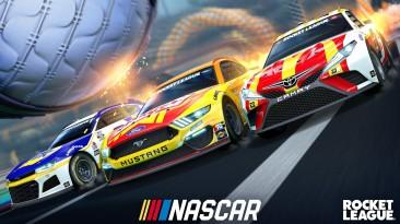 Новое дополение для Rocket League, добавит автомобили NASCAR