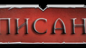 "Witcher 3: Wild Hunt ""Меч Джона Сноу"""