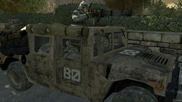 Создатели Humvee подали иск на Activision за нарушение условий использования товарного знака