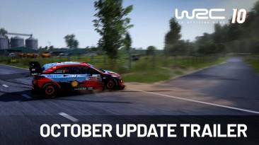 WRC 10 получила первое бесплатное обновление