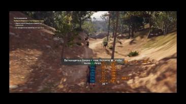 Assassin's Creed: Odyssey на GTX 650