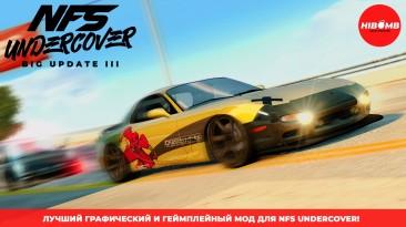 Глобальное обновление NFS Undercover | Новая графика, фикс теней и масштабные изменения игры