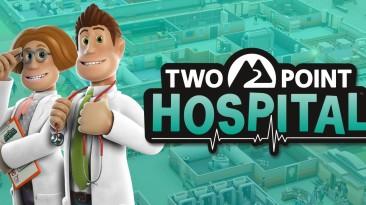 Консольная Two Point Hospital стартовала со второй строчки британского чарта