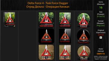"Delta Force: Task Force Dagger ""Иконки (ArtGamer)"""