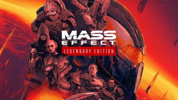 BioWare предлагает игрокам создать собственный арт Mass Effect: Legendary Edition