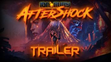 Аддон AfterShock для ретрошутера Ion Fury появится летом 2021-го