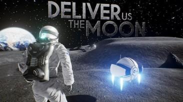 На Kickstarter появилась Служба Доставки на Луну