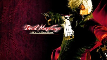 Озвучка Devil May Cry 3 для сборника Devil May Cry HD Collection