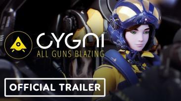 Анонс и трейлер игры Cygni: All Guns Blazing