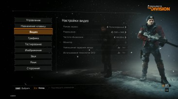 Тест Tom Clancy's The Division i7 7700k GTX 1080 Ti 32GB 2560x1440