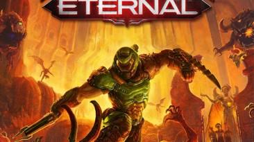 Doom Eternal: Сохранение/SaveGame (Сложность - Сделай Мне Больно, Всё Разблокировано) [CODEX]