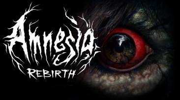 Игроки остались довольны Amnesia: Rebirth