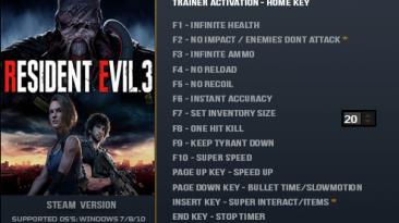 Resident Evil 3: Трейнер/Trainer (+16) [1.0] {LinGon}