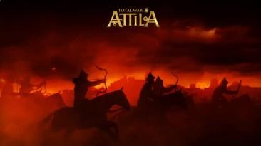 """Total War: Attila """"Саундтрек из главного меню(Тема Гуннов)"""""""