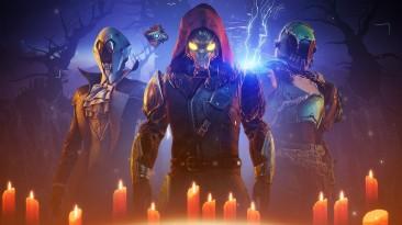 Фестиваль усопших вернется в Destiny 2 на следующей неделе
