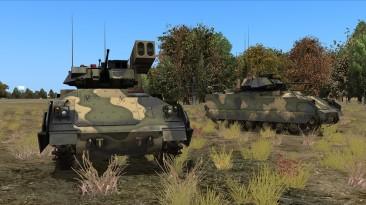 "DCS World ""M2 Bradley & M6 Linebacker"""