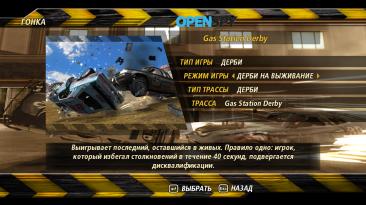 """Flatout 2 """"Новые режимы в мультиплеер"""""""